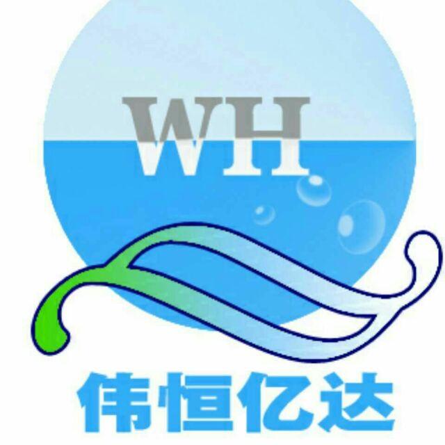 潍坊伟恒环保水处理设备有限公司