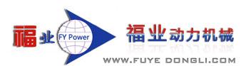 天津福业动力机械科技发展有限公司