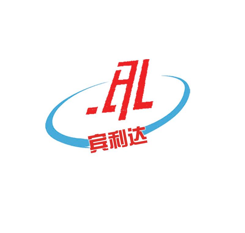 行唐县万通农机经销处(个体经营)