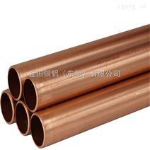 高压铜管 T2空调紫铜管 高精密C1100红铜管