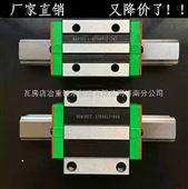 濟南FAG軸承直線運動軸承LB13-0PA
