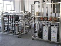EDI电去离子超纯水设备