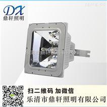 ZGF603-I防眩棚顶灯NFC9100嵌入式安装