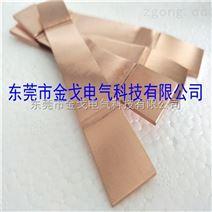 叠加铜箔软连接 铜箔导电带 T2铜皮连接带