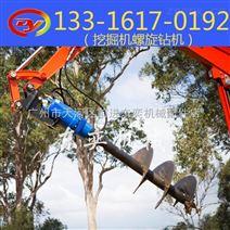 多型号螺旋钻机 挖坑机螺旋打桩机