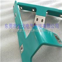 绝缘铝排 电池模组连接铝排环氧树脂涂层