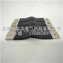 新能源电池铜排软连接