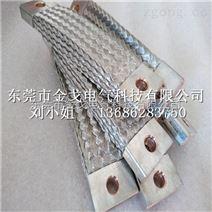 鍍錫銅編織帶軟母線連接件