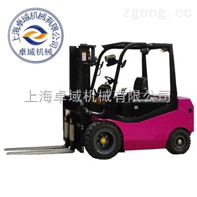 2-3.5吨电动防爆叉车生产商