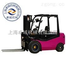 上海2-3.5吨电动防爆叉车销售价格