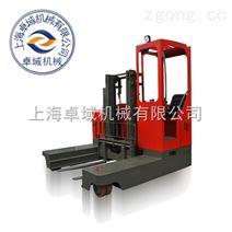 上海TFC系列全向行駛前移式叉車銷售價格