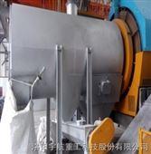 热铝灰处理再利用设备