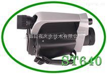 ST640紅外熱像儀