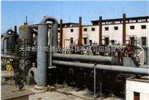 热管式废热锅炉