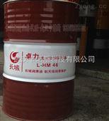 高壓無灰抗磨液壓油