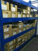 微山县销售日本轴承调心滚子轴承23088K