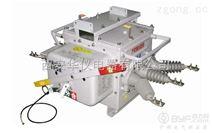 FZW28-12-630报价咨询原理、图片高压断路器