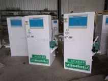 銅仁電解法二氧化氯污水處理