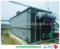 桂平传染病医院污水处理设备