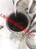 生物活性炭材料制备剪切研磨设备