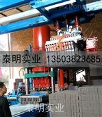 锰尾矿渣铜镍铁电石泥磷锂矿废渣制砖压块机