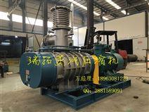 MVR罗茨式温度 200型号蒸汽压缩机蒸发量