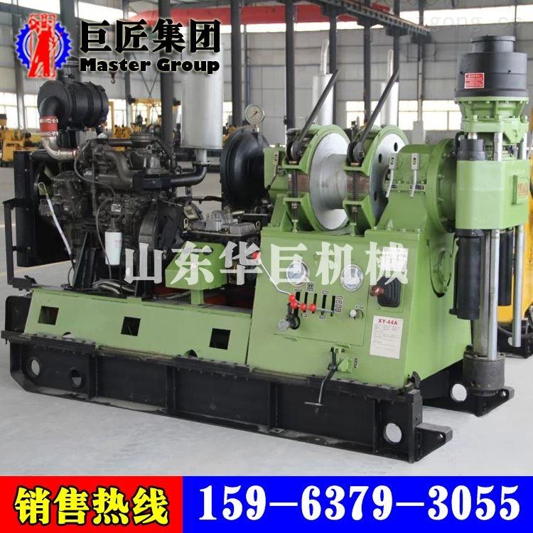 基础桩工程施工岩心钻机XY-44A华夏巨匠