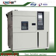 工业高低温冲击试验箱 三箱式温度冲击