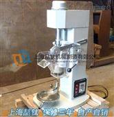 XFD-III型变频充气温控小型单槽浮选机