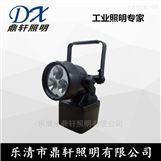 11.1V輕便式多功能強光燈9W貨場裝卸探照燈