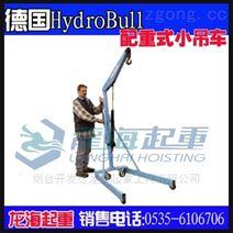OL500z配重式小吊车,臂长2130/2355mm