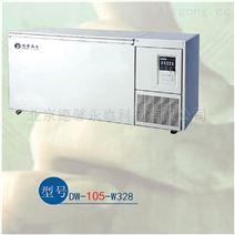 大容量保存冰箱零下105度深低温保存箱