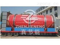 厂家直销新型污泥脱水干燥设备