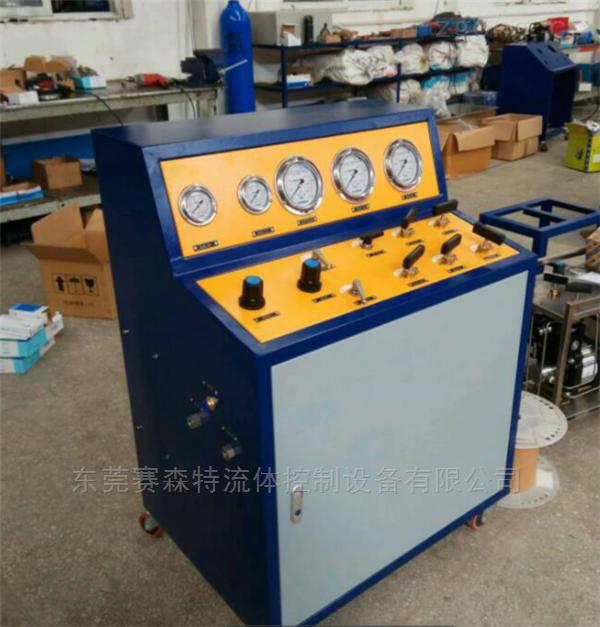 氢气气密性试验装置