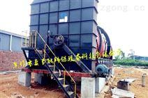 厂家直销新型纸浆污泥干燥设备