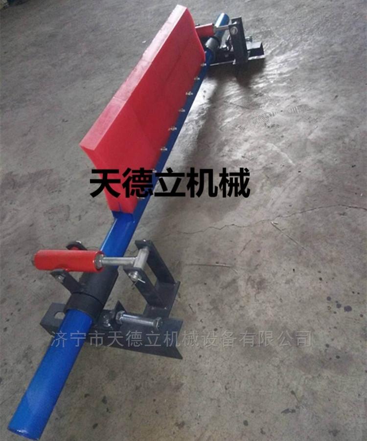 GH型聚氨酯清扫器 头道输送机耐腐蚀清扫机