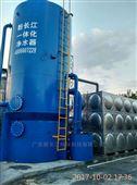 一體化河水凈化設備