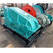 JTP-1.6×1.2P 单绳缠绕式矿用绞车