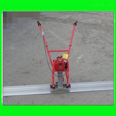 工程机械手扶式汽油振动尺