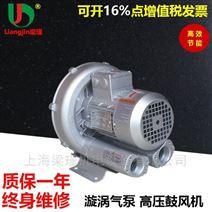 风刀干燥机专用漩涡气泵供应