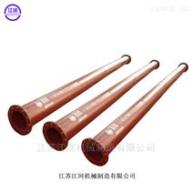 江苏江河机械四十年专业定制电厂耐磨管道
