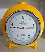 防腐型濕式氣體流量計