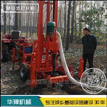 华豫HY-200型牵引式打井机 拖拉式钻井机