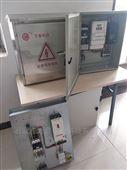 供应 万普 井电双计控制设备 WP-K500