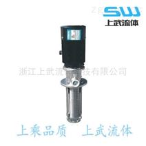 CDLKF型不銹鋼離心泵 浸入式多級泵