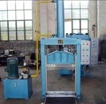 Y鑫源立式液压剪切机剪切使得速度