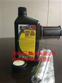 原裝現貨CE750合成潤滑油