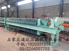 天津优质污水处理压滤机