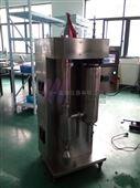 实验室小型高温喷雾干燥机CY-8000Y材料造粒