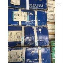 东阿县代理国内知名品牌ZWZ推力球轴承52211